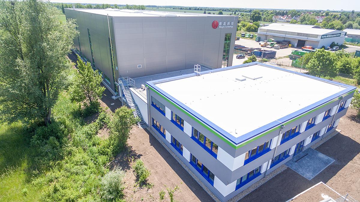 Mingzhi Technology Leipzig